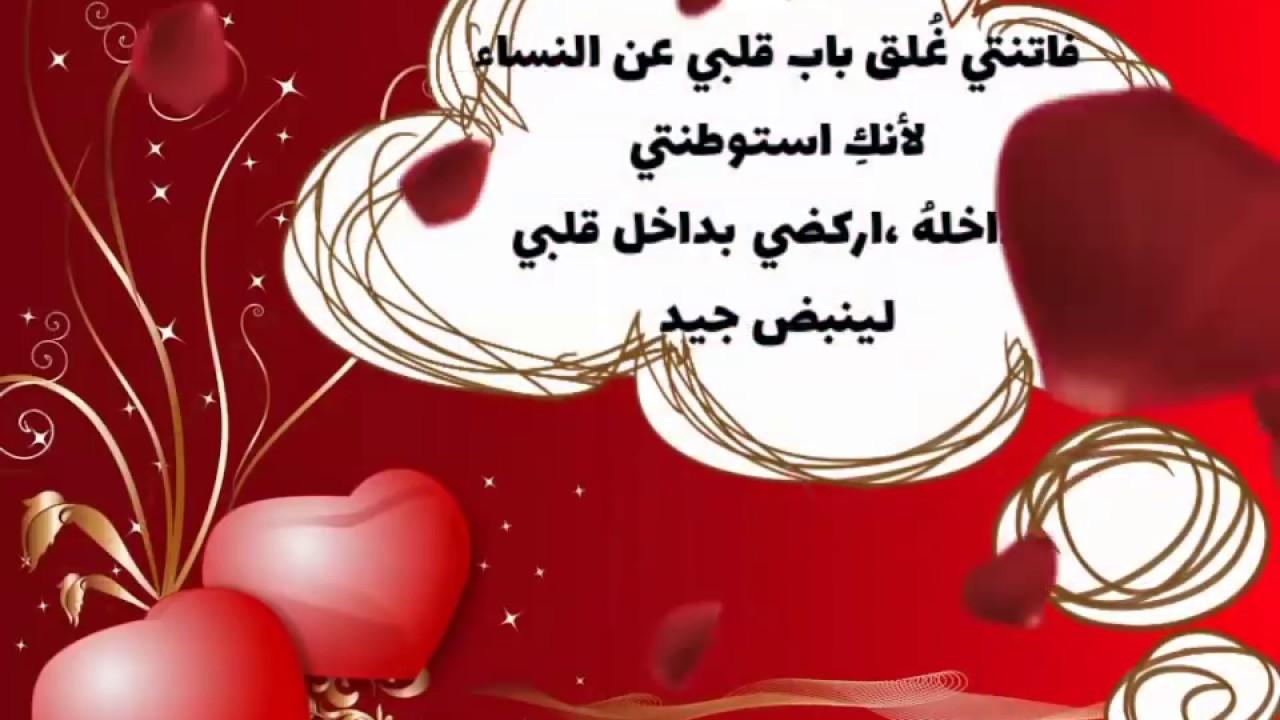 بالصور اجمل مسجات الحب , رسائل حب رائعة و جميلة 1369 8