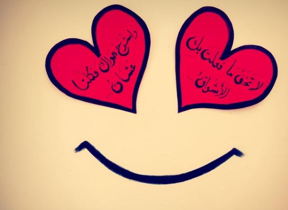 بالصور اجمل مسجات الحب , رسائل حب رائعة و جميلة 1369