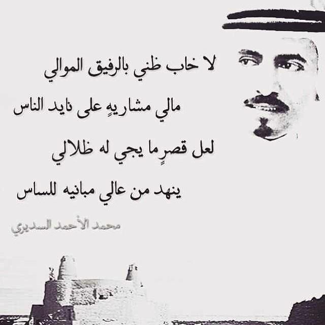 قصيدة مدح في الخوي اجمل اشعار المدح في الخوي بنات كول