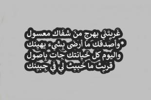 صورة خيانة الصديق شعر مؤلم كلمات , قصائد مؤلمة في خيانة الصديق