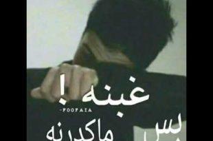 صورة صور حزينه جديده , خلفيات معبرة عن الحزن