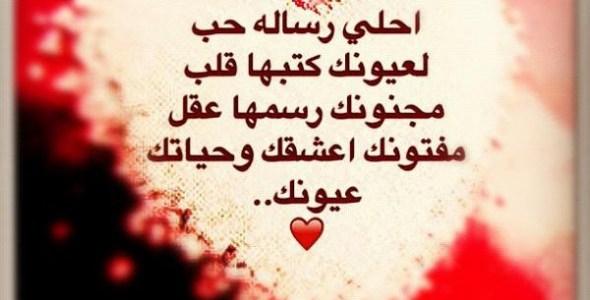 صور رسائل حب رومانسيه , رسائل تشعل نار الحب و الرومانسية