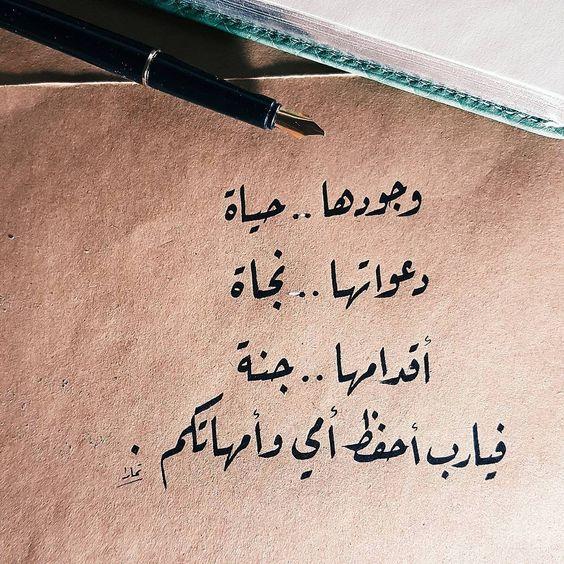 صورة كلام جميل فيس بوك , عبارات جميلة للفيس بوك