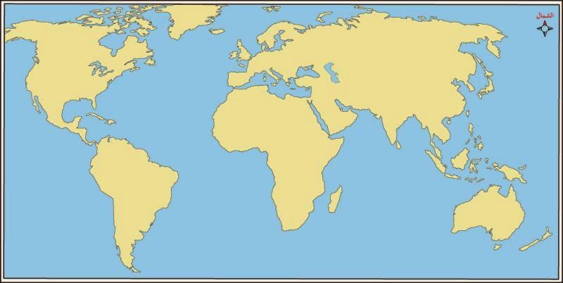 صور خريطة العالم صماء , اجمل الصور لخريطة العالم الصماء