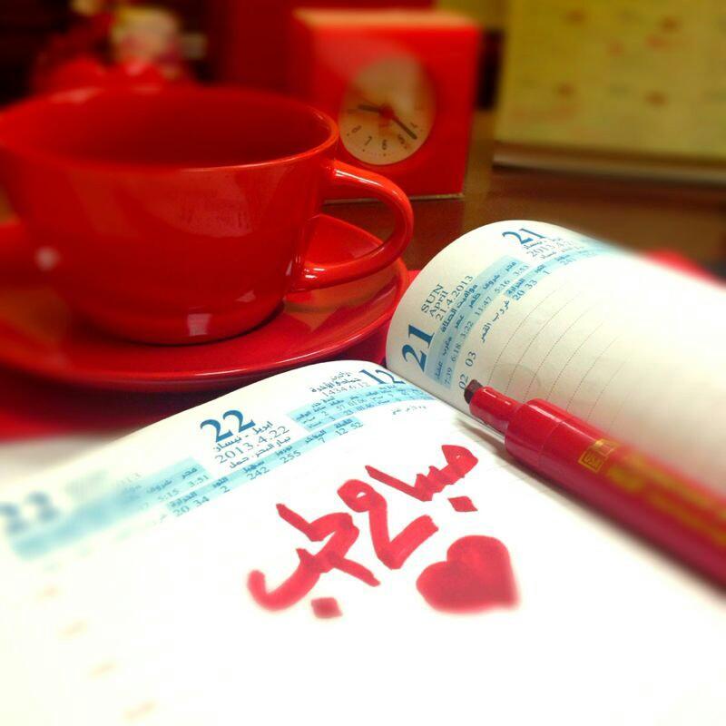 صورة صباح الرومانسية , عبارات صباحية رومانسية
