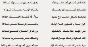 صوره شعر مدح شخص غالي , اجمل قصائد المدح للغاليين