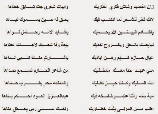 شعر مدح شخص غالي اجمل قصائد المدح للغاليين بنات كول