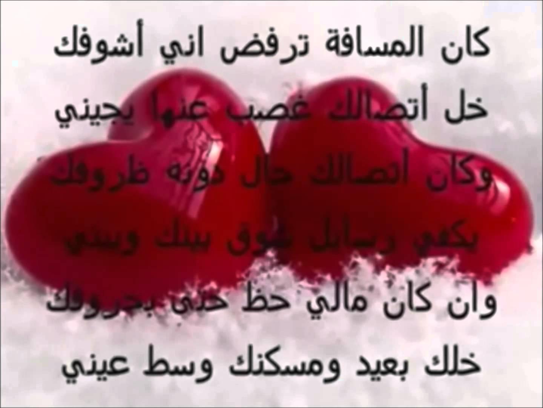 صورة اجمل اشعار الحب , احلى قصائد الحب