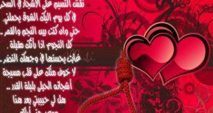 صوره اجمل اشعار الحب , احلى قصائد الحب