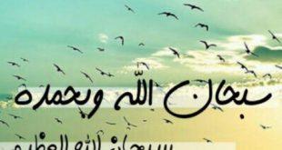صور صور واتس اب اسلامية , اجمل الخلفيات الاسلامية للواتس اب