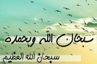 صورة صور واتس اب اسلامية , اجمل الخلفيات الاسلامية للواتس اب