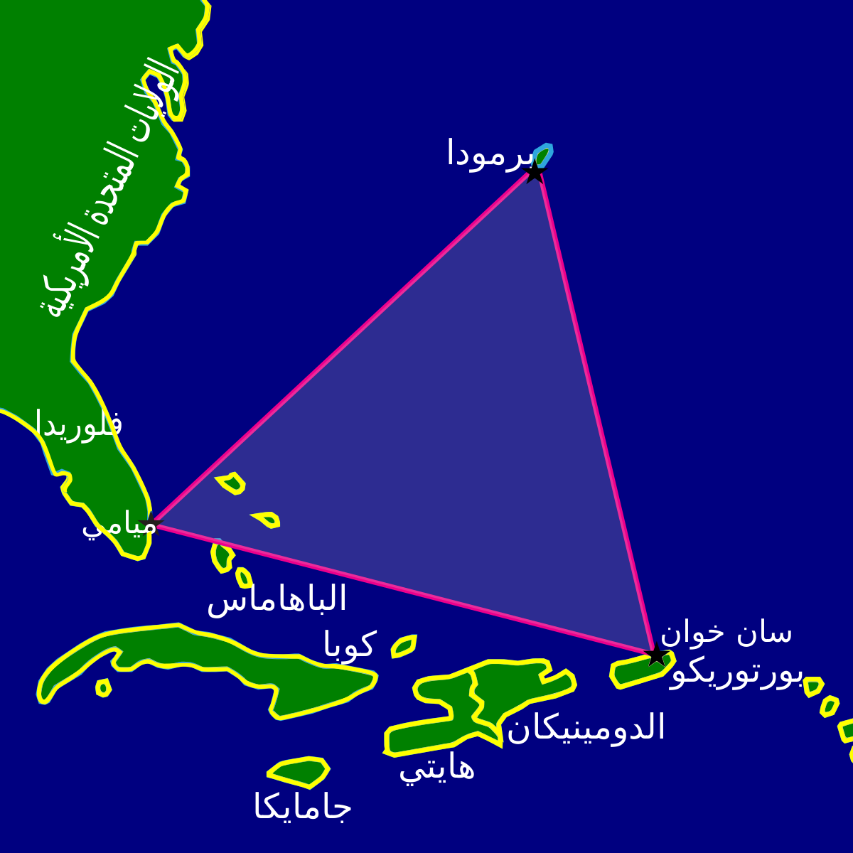 بالصور حقيقة مثلث برمودا , الحقيقة حول لغز مثلث برمودا 1570