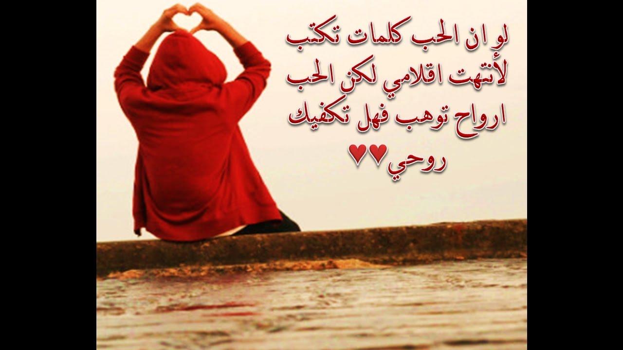 بالصور كلام عن الحب والرومانسيه , احلى عبارات الحب و الرومانسية 1580 1