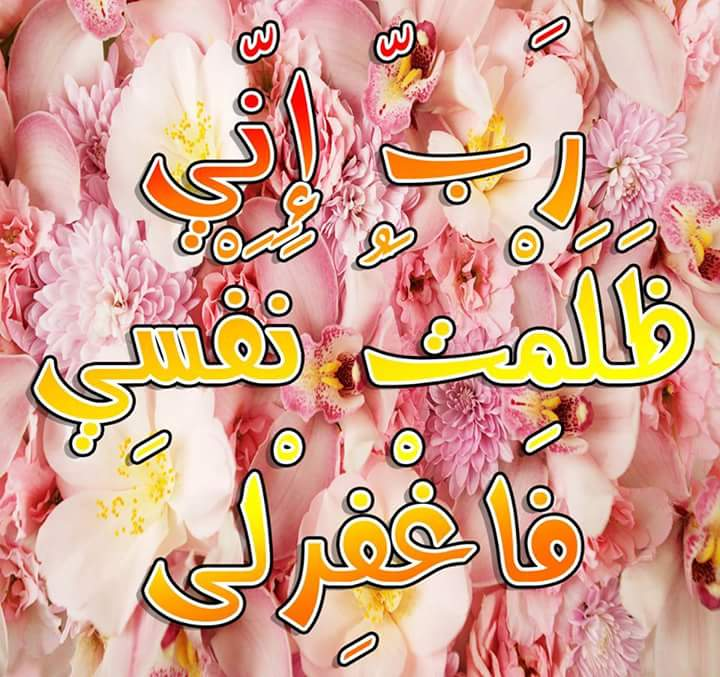 صور عبارات اسلاميه , اجمل خلفيات اسلامية