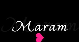 صوره ما معنى اسم مرام , ماذا يعني اسم مرام