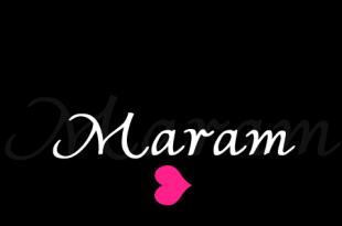 بالصور ما معنى اسم مرام , ماذا يعني اسم مرام 177 1 310x205