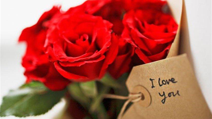 بالصور زهور الحب , ما هي زهور الحب 184 5