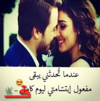 بالصور كلمات حب للزوج قبل النوم , اهم الكلمات الجميلة للزوج 195 3