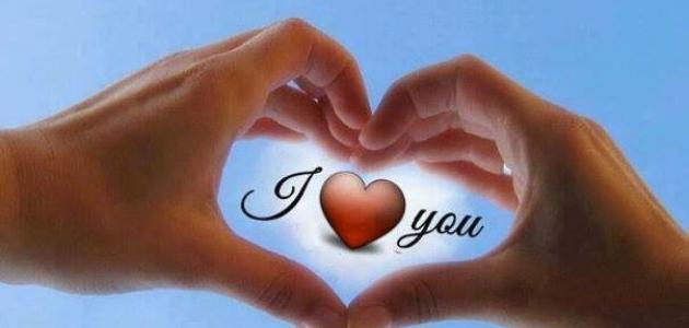 بالصور كلمات حب للزوج قبل النوم , اهم الكلمات الجميلة للزوج 195 5