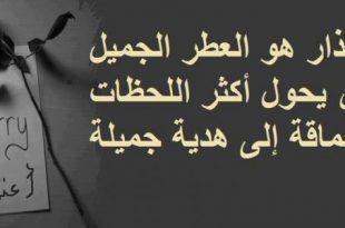 صورة قصائد مدح قويه , اجمل قصص قوية للمدح