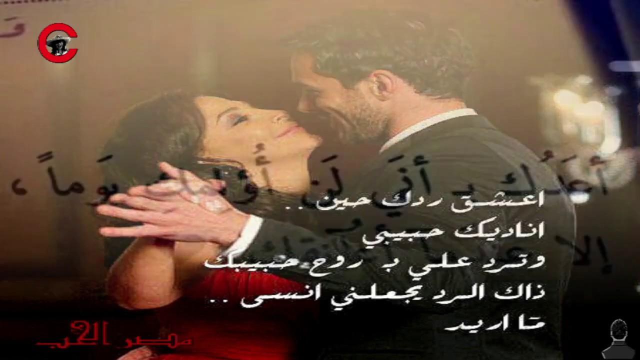 بالصور اجمل ما قيل للحبيبة , اجمل الكلمات المعبرة عن الحب 235 6