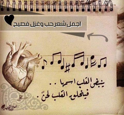 بالصور اجمل ما قيل للحبيبة , اجمل الكلمات المعبرة عن الحب 235 9