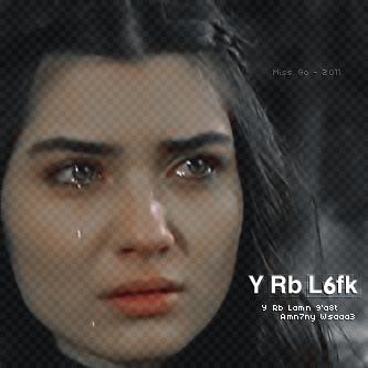بالصور صور عيون تبكي , عيون جميلة يملؤها البكاء 237