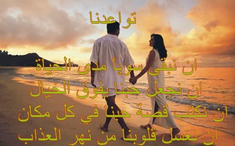 صوره صور شعر عن الحب , اجمل صور الحب