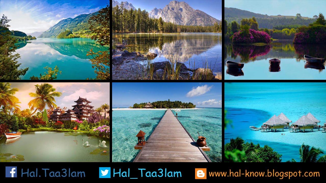 بالصور اجمل مناظر العالم , اهم المناظر الجميلة 272 10