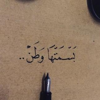 بالصور كلمات لها معنى في القلب , اجمل الكلمات المميزة 289 4