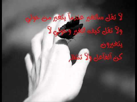 بالصور كلمات لها معنى في القلب , اجمل الكلمات المميزة 289 6