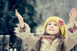 بالصور اجمل الصور للاصدقاء فيس بوك , اشيك صور للفيس بوك 315 11 310x205