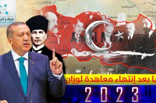 صوره العمل في تركيا , وضعية الشغل بتركيا