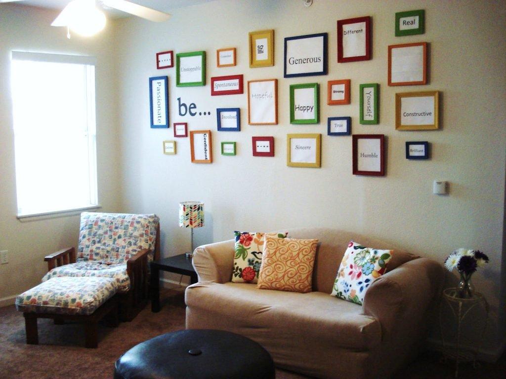 بالصور ديكورات منازل بسيطة , ديكورات متنوعة لجميع المساحات 3316 6
