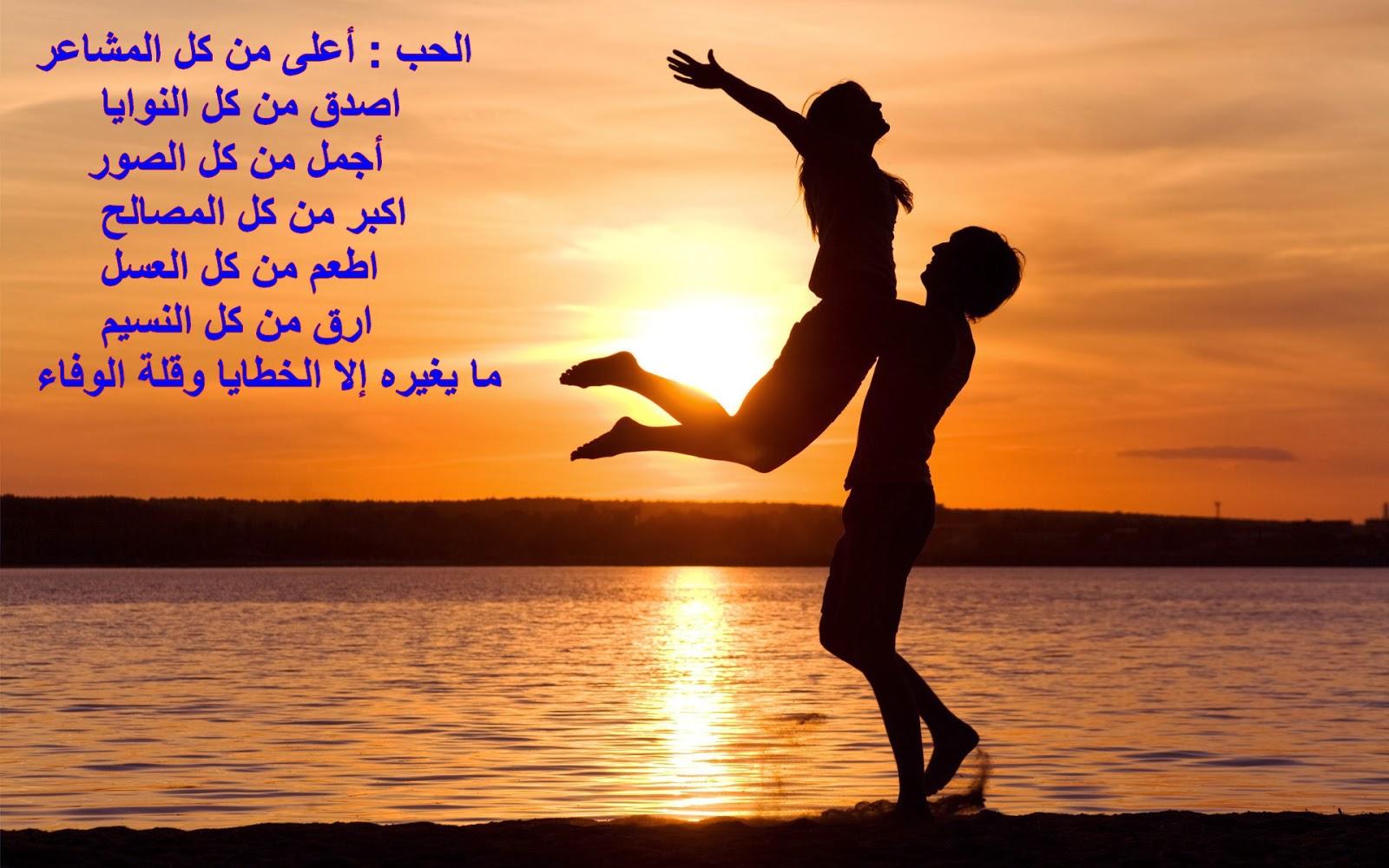 بالصور كلمات روعه عن الحب , اجمل رسائل الحب 3459 4