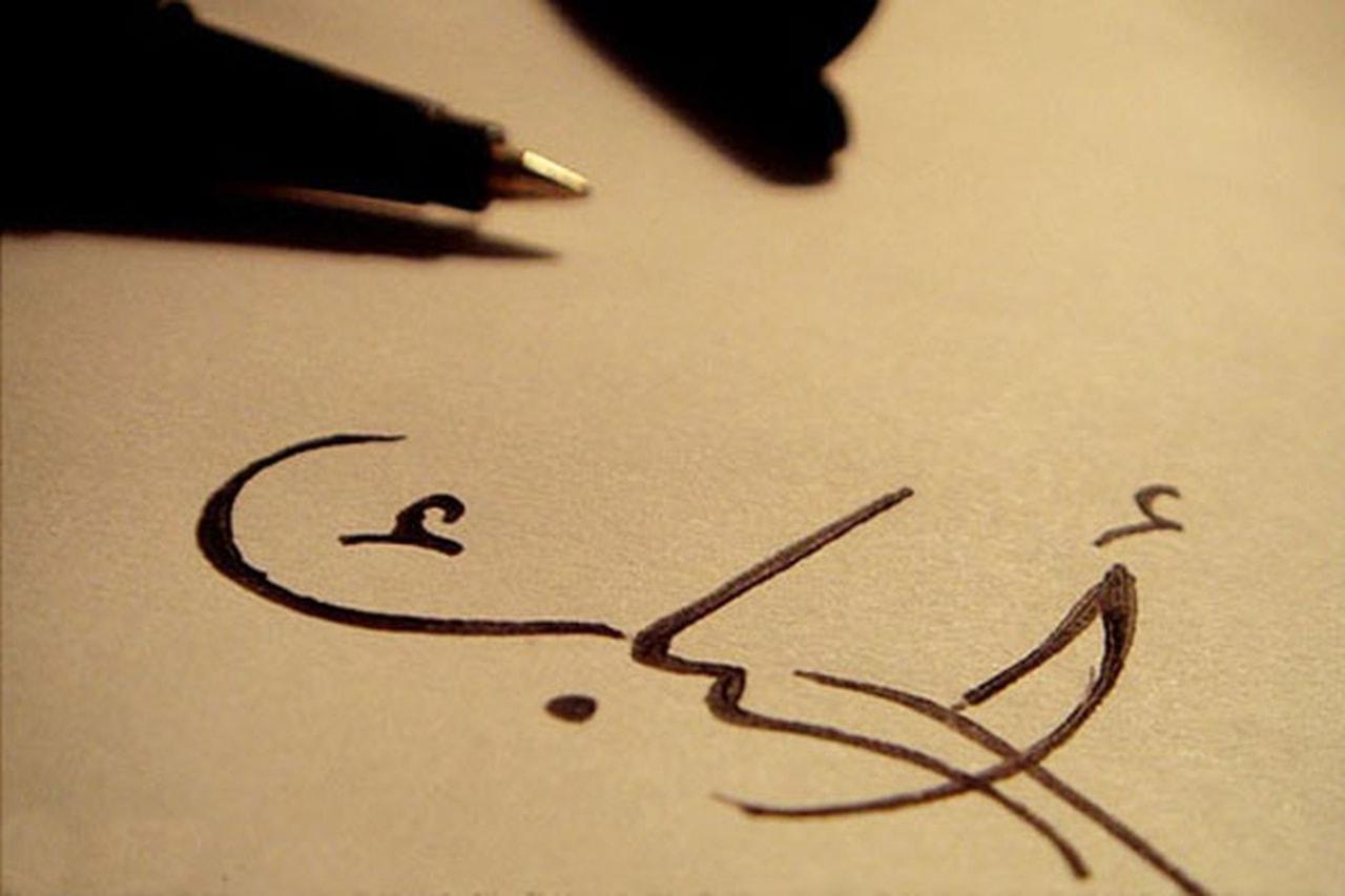 بالصور كلمات روعه عن الحب , اجمل رسائل الحب 3459 5