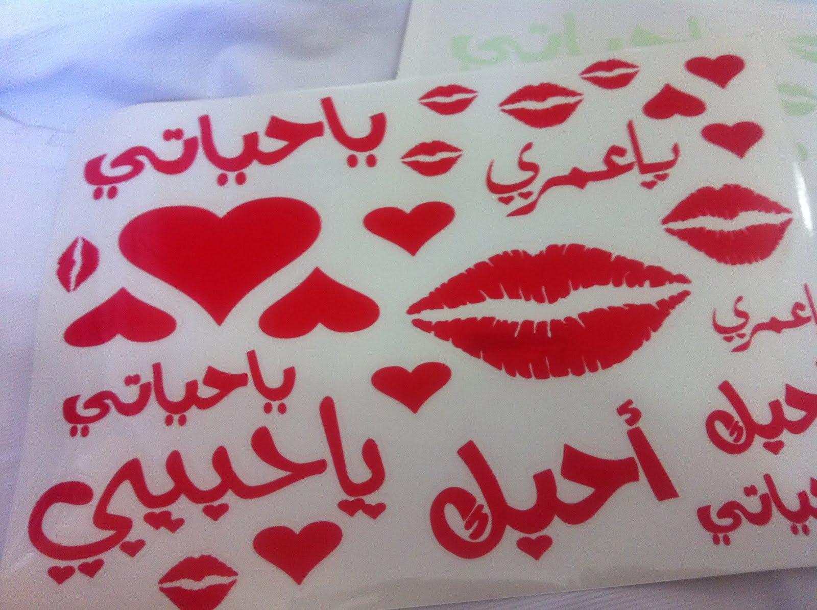 بالصور كلمات روعه عن الحب , اجمل رسائل الحب 3459 9
