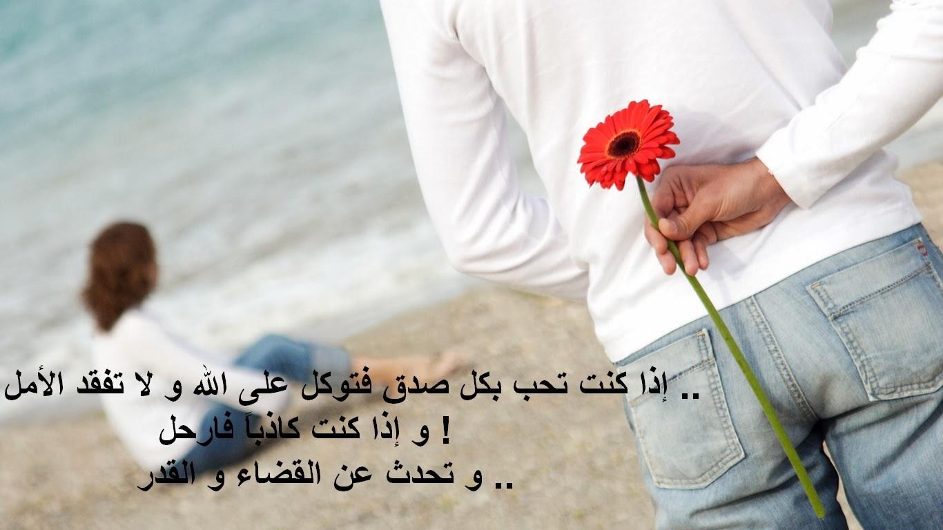 بالصور بوستات رومانسية , اجمل كلمات الحب والغرام 3461 11