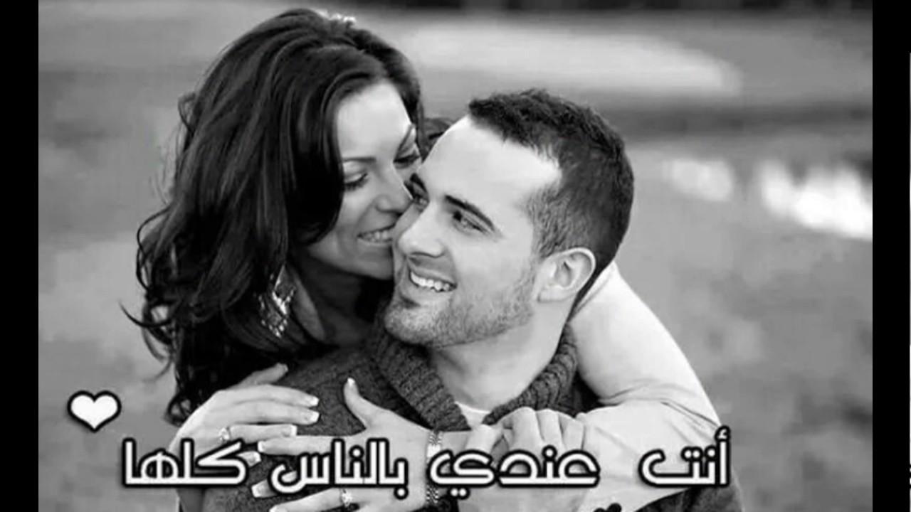 بالصور بوستات رومانسية , اجمل كلمات الحب والغرام 3461 6