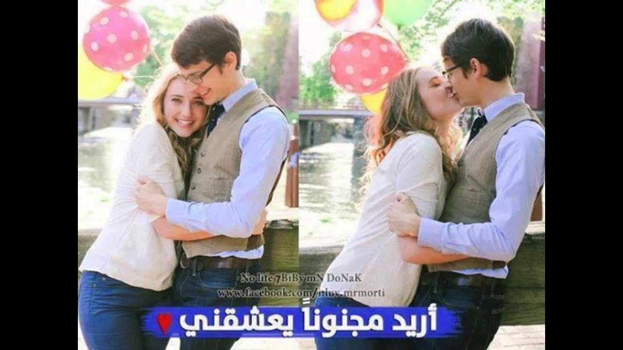 بالصور بوستات رومانسية , اجمل كلمات الحب والغرام 3461 7