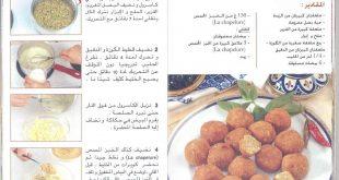 صوره وصفات رمضانية جزائرية , اشهي الاطباق الجزائرية الرمضانية