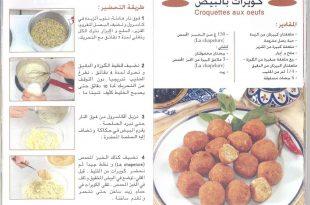 صورة وصفات رمضانية جزائرية , اشهي الاطباق الجزائرية الرمضانية