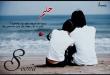 صور صور حب جنان , اجمل صور الحب المختلفة