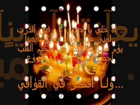 صورة صور عيد ميلاد حبيبي , اجمل صور مميزة لعيد الميلاد