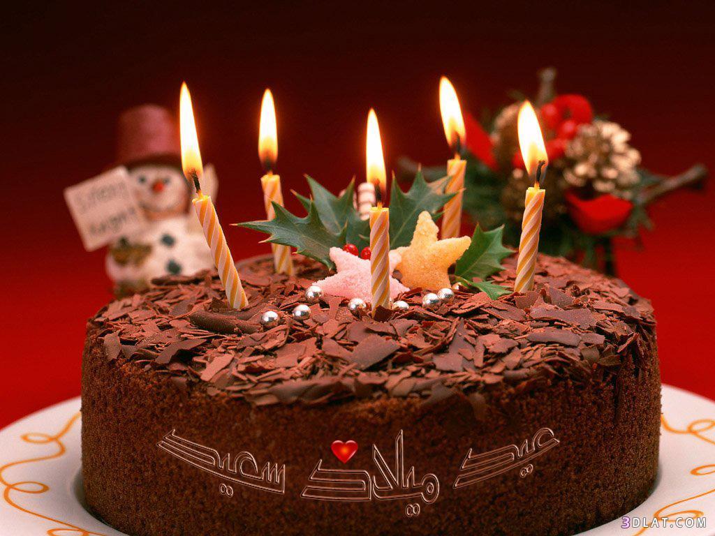 بالصور صور عيد ميلاد حبيبي , اجمل صور مميزة لعيد الميلاد 371 8