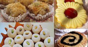 صور حلويات جزائرية بالصور سهلة التحضير , اجمل صور حلويات سهله