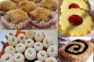 صوره حلويات جزائرية بالصور سهلة التحضير , اجمل صور حلويات سهله