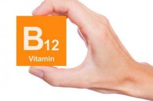بالصور اعراض نقص فيتامينات الجسم , التعرف على نفس الفيتامين 396 3 310x205
