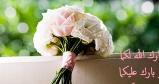صور عبارات تهنئه للعروس قصيره , اجمل عبارات التهنئة