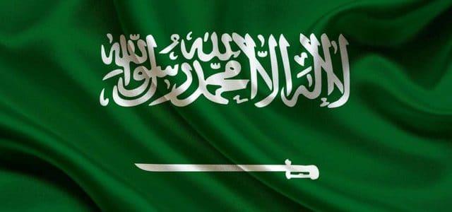 بالصور صور علم السعوديه , اجمل صور لعلم السعودية 444 1